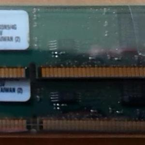 パソコンのメモリー増設(8GB→16GB)