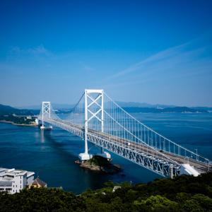 いざ上陸〜四国ツーリングDay 2〜【未完】