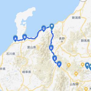 SSTR〜復路1日目〜