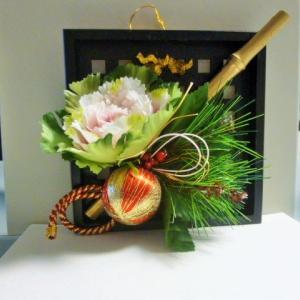 葉牡丹+竹+松+南天のミニ飾り