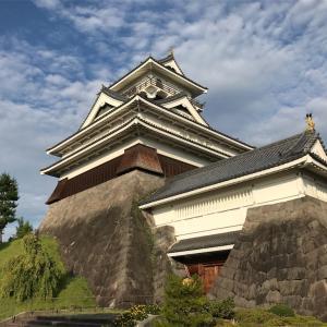 上山城〜羽州の名城