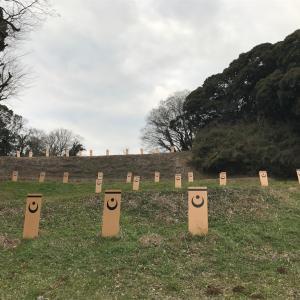 本佐倉城〜千葉輔胤が築いた千葉氏最期の本拠地