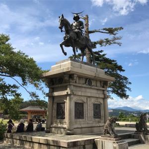 仙台城〜東北の雄 伊達政宗が築いた難攻不落の城