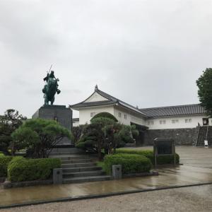 山形城〜最上義光の広大な城(銀山温泉)