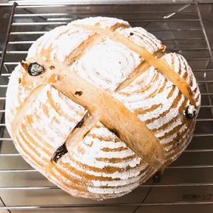 久しぶりにパンを焼きました♡プーンとパンのいい香り〜♡