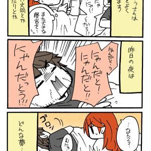 寝ぼける夫4