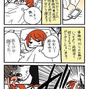寝ぼける夫7