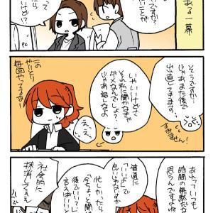 円滑コミュニケーション!