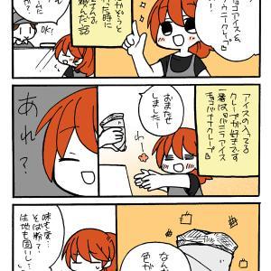 京都クレープ物語1