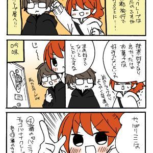 京都クレープ物語2