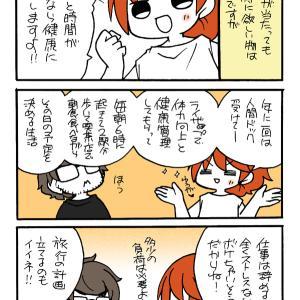 宝くじ当選妄想4