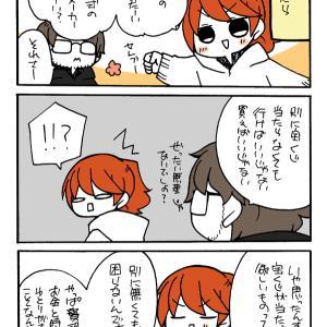 宝くじ当選妄想6