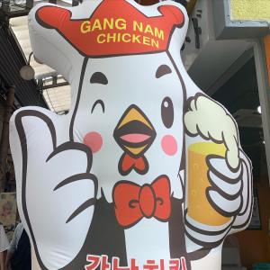 お家でチメク!韓国チキンをお持ち帰り!