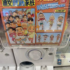 浦安鉄筋家族!!!