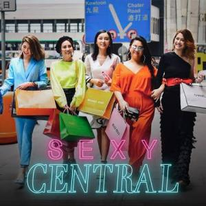 Sexy Central