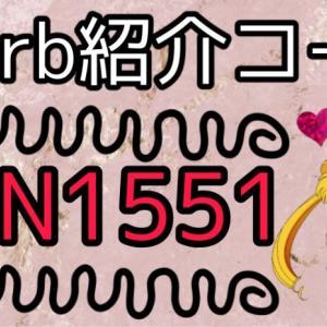 iHerb shopping haul – またまたリピ買い!ふき取り化粧水!!