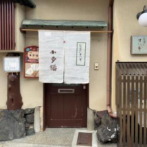 小多福で8種類のおはぎを!!(^ ^)