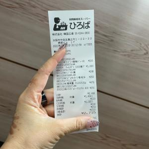 韓国ひろばでお買い物(^ν^)