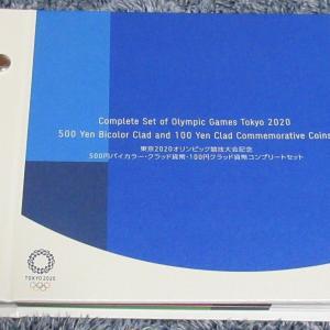 オリパラ500円100円貨幣コンプリートセット