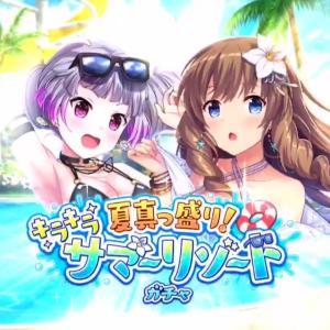 「オルガル雑記っぽい?」(夏の特大号……じゃないよ?)
