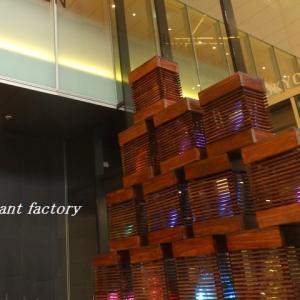 enchant factory