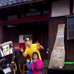 日本一周、23日目。京都〜兵庫〜鳥取
