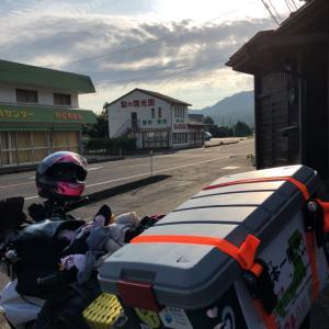 日本一周、24日目。岡山県とギブ蔵さんとの出会いに感動!