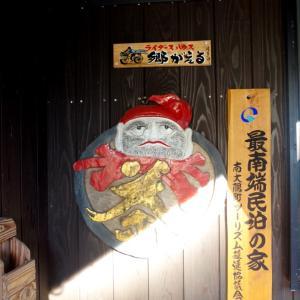 日本一周、31日目。宮崎県、高千穂峡へ。