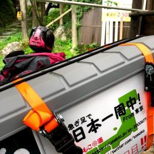 日本一周、36日目。さよなら四国&大阪府ナイトラン!