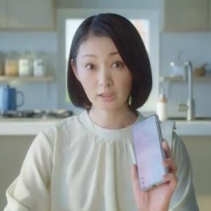 ザ・ガードコーワ整腸剤cm「大腸検索 妻」篇の女優はだれ?