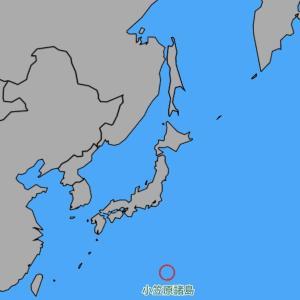 東アジア 日本 小笠原諸島
