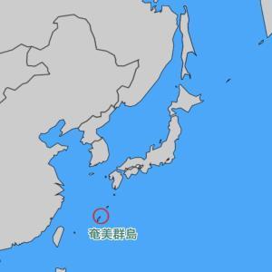 東アジア 日本