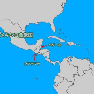 中央アメリカ メキシコ合衆国