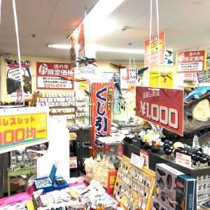 【イベント】12月13日~15日まで五反田TOCで【徳の市セール】