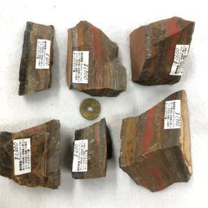 1.26 縞状鉄鉱、天青石、豚肉石