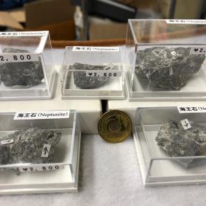 6.11 海王石、サジン石、ウルツ鉱 など