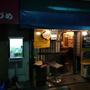 王子駅 「立呑みラーメンバル ザギンザ (ZAGINZA)」安価で満足できる濃厚鶏白豚ラーメン