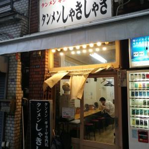新橋駅「タンメンしゃきしゃき」野菜たっぷりのあっさりタンメン