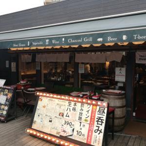 武蔵浦和 大衆ビストロミート浦野 昼夜共に使い勝手の良い穴場店