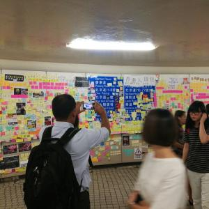 2019夏・出張旅行記その1 マルコポーロ香港ホテル