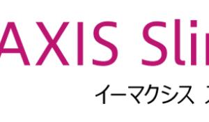 「朗報」eMAXIS Slim 米国株式(S&P500)/(全世界株式)信託報酬引き下げ。SBI・VOOとの比較