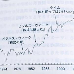 【今株を買ってはいけないのか?】S&P500ETF(VOO)は、最高値更新【株式の死】