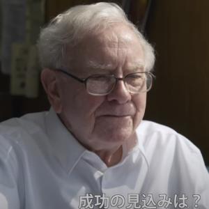 【日本株】最近投資を始めた初心者方に、どうしても伝えたいこと【国際分散】