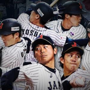 侍ジャパン オーストラリア戦