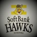 日本シリーズ第2戦 ソフトバンクの2連勝