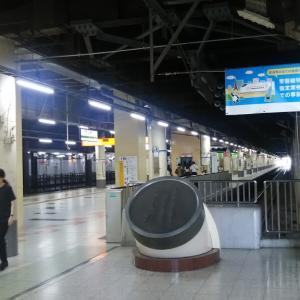 輝きも過去のもの 上野駅13番線ホーム【1908夏旅番外#1】