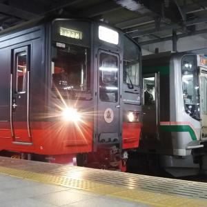 仙台駅にトランスイート四季島が来たぞ!