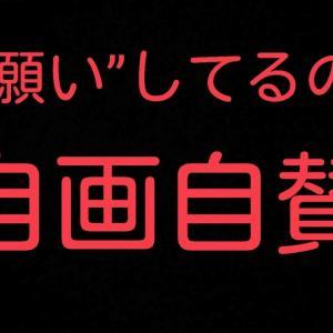 """いきなりステーキの""""お願い""""に一同驚愕!【ブラック執筆者シリーズ】"""