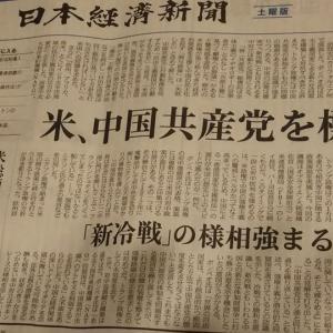 202.『それはそうと、日本が戦後レジームから脱却する絶好の機会ではないですか。(黒田如水風)』