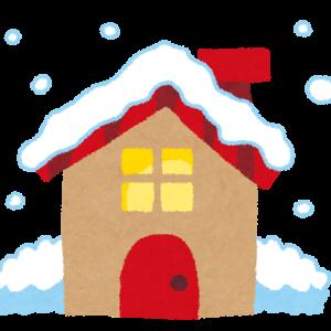 【2021年版】セキスイハイムの家は本当に暖かいのか?実はちょっと・・・